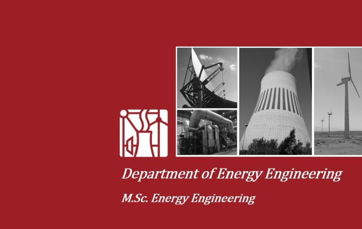 126792_EE_Logo.jpg