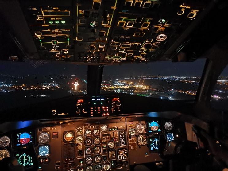 Final Approach LROP ATR 45