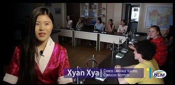 137412_XyanXyaChina.JPG