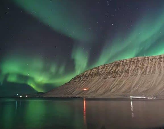 University Centre of the Westfjords - northern lights