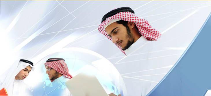 इस्लामी विश्वविद्यालय ऑनलाइन बीबीए