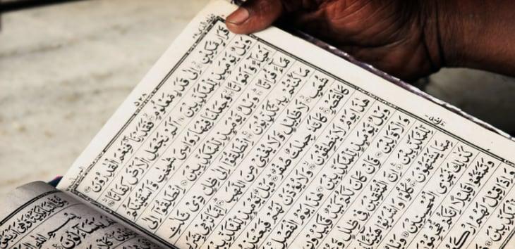 Islamits online univerzitetskog obrazovanja