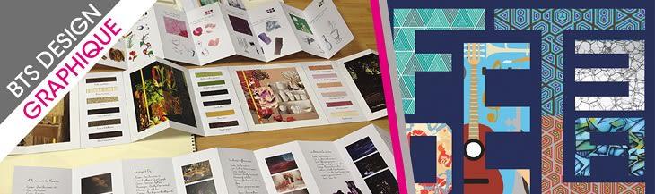 БПС-дизайн графический