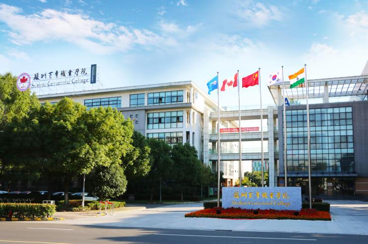 Suzhou Centennial College In China Courses